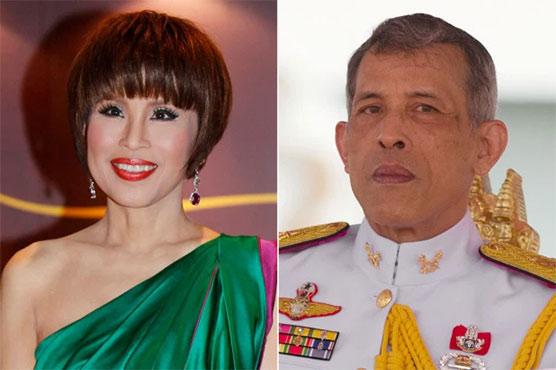Princess Ubolratana Mahidol is the eldest sister of King Maha Vajiralongkorn