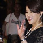 Princess Ubolratana Mahidol