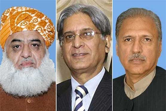 Arif Alvi, Aitzaz Ahsan and Maulana Fazlur Rahman