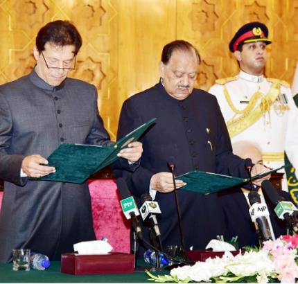 Imran Khan took oath as a Prime Minister