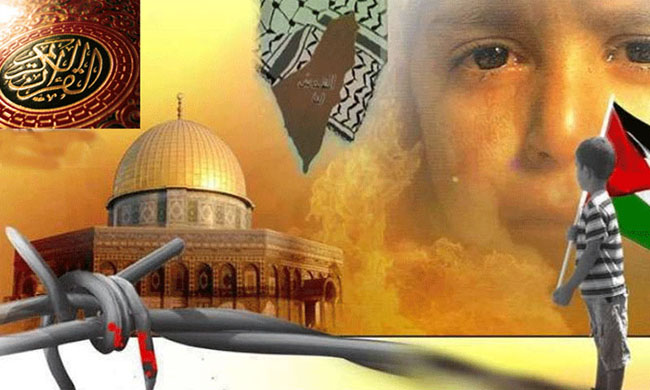 Palestine Martyrs' Day has been celebrated in Palestine since 1969 until today.