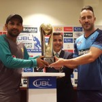 Independence Cup  trophy unveiling ceremony Gaddafi Stadium in Lahore