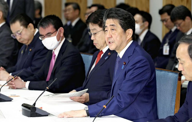 Japan approves $ 940 billion budget for fiscal year 2020