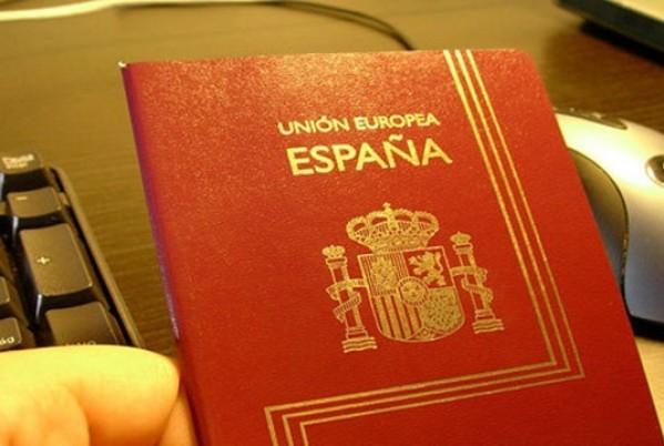 Внж в испании по недвижимости