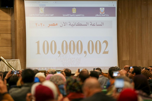 Egypt's population exceeds 100 million, according to Egypt Department of Statistics