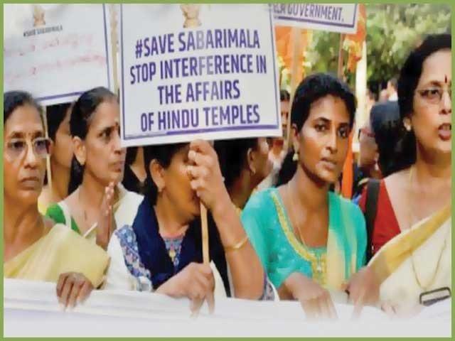 Forcing women to enter the temple, they are forced to stop violence