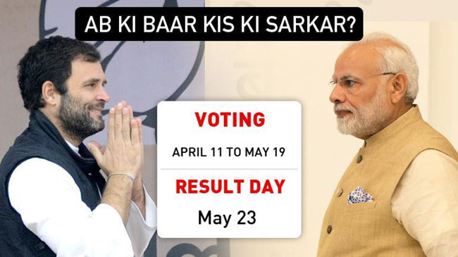 There is a real competition between Narendra Modi and Rahul Gandhi