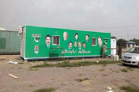 Nawaz Sharif will go to the GT Road route in case of caravan in bomb-proof container from Punjab House.