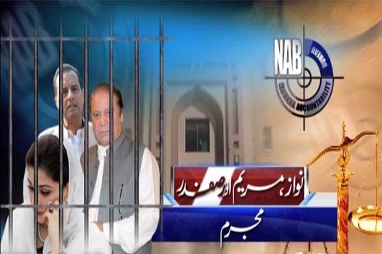 Under the provisions of National Accountability Ordinance, Mian Nawaz Sharif, Maryam Nawaz and Captain (R) Safdar have been convicted