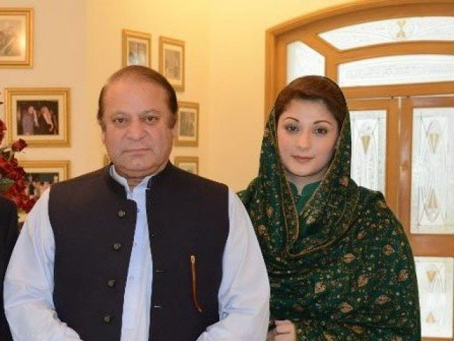 Punjab government decides give a free hand Nawaz Sharif's welcome