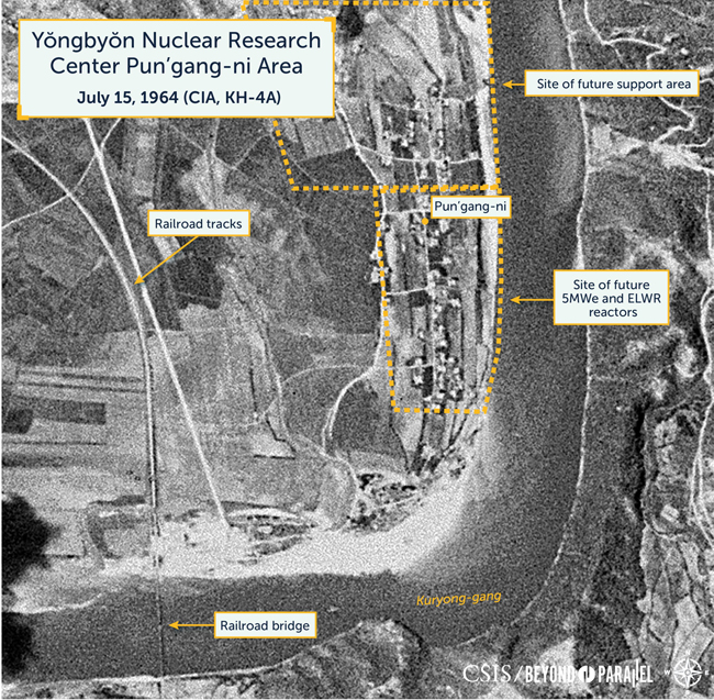 Satellite images taken on Monday and Tuesday of Yongbyon nuclear research installation