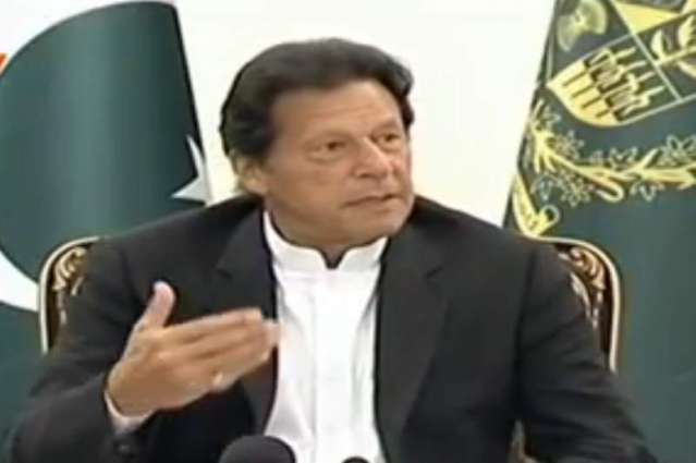 Prime Minister Imran Khan during a media conference