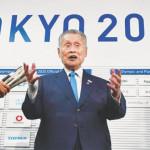 Yoshiro Mori, head of the Tokyo Olympics