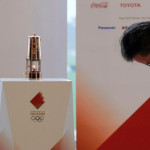 The Tokyo Games Olympic torch is being publicly displayed at the Football Training Center in J-Village, Fukushima.