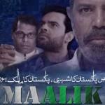 Pakistani film '' Maalik ''