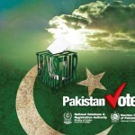 The caretaker government in preparation for the 2018 general elections in Pakistan