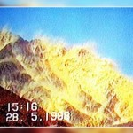 Pakistan was the first nuclear explosion on May 28, 1998