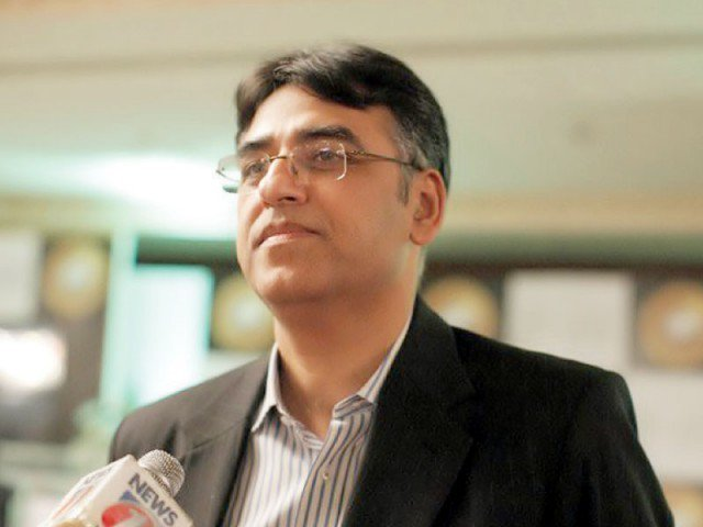 Pakistan's Finance Minister Asad Umar