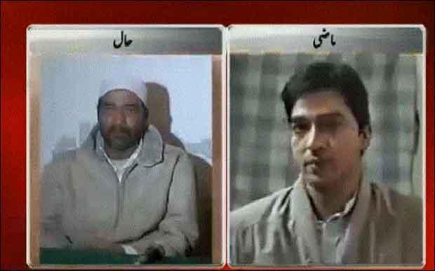 Saulat Mirza criminals awaiting execution