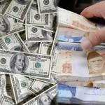 The dollar reached the lowest level of Rs 124.5 in Interbank and Rs 124.5 in the Open Market