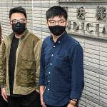 Pro-democracy activists Agnes Chow, Ivan Lam and Joshua Wong
