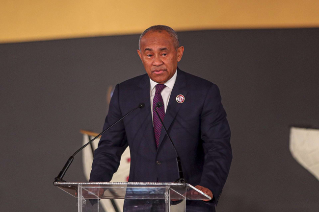 Ahmed Ahmed, head of the Confederation of African Football