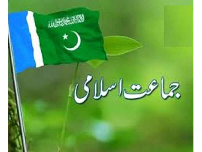Jamaat-e-Islami is the most organized party in Pakistan and has a significant degree of democracy within it