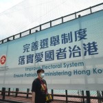A government advertisement to promote the new Hong Kong electoral system