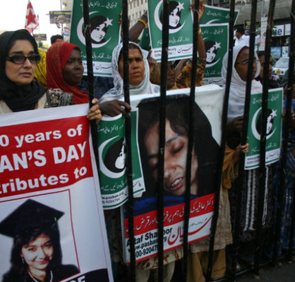 Aisha Farooqi, a Pakistani diplomat in America, has prepared a report after meeting Dr. Aafia