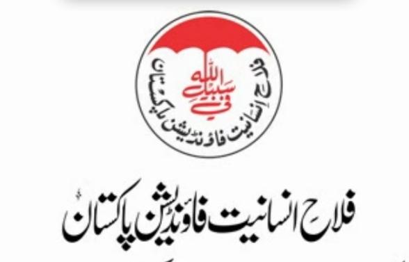 Jamaat-ud-Dawa and Falah-i-Insaniat Foundation funds freeze