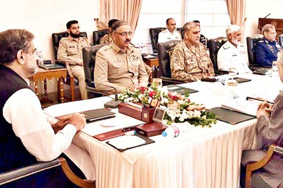Prime Minister Shahid Khaqan Abbasi is chairing the National Security Committee meeting