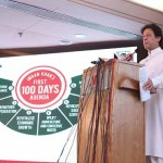 Tehreek-e-Insaf chairman Imran Khan