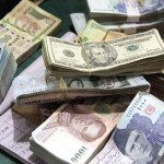 The dollar value in the inter bank market is 115.62 and 115.67 rupees