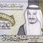 Saudi Arabia presented Kashmir as a separate state on a special note of 20 riyals