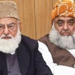 Qazi Hussain Sahib and Maulana Fazlur Rehman Sahib
