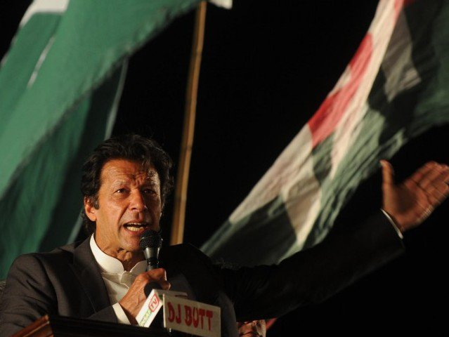 Thanksgiving was celebrated by Pakistan Tehreek-e-Insaf (PTI) in the Parade Ground of Islamabad