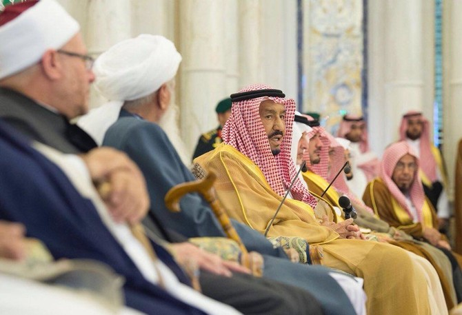 A delegation of Islamic scholars and scholars at the conference also met King Salman bin Abdulaziz in Jeddah.