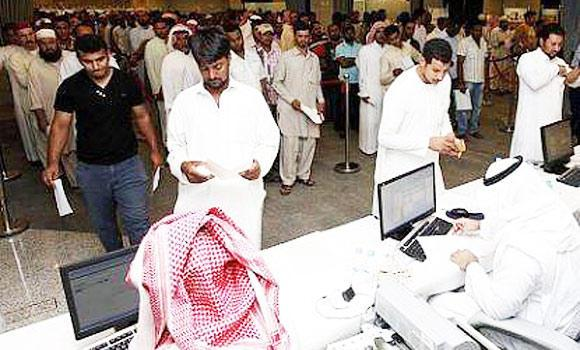 Online services for customers by the Saudi Department Passport