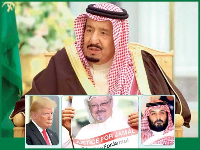 Journalist Jamal Khashoggi's death after the Saudi regime but also himself himself is King King Salman bin Abdulaziz and Salman suffering from a new crisis.