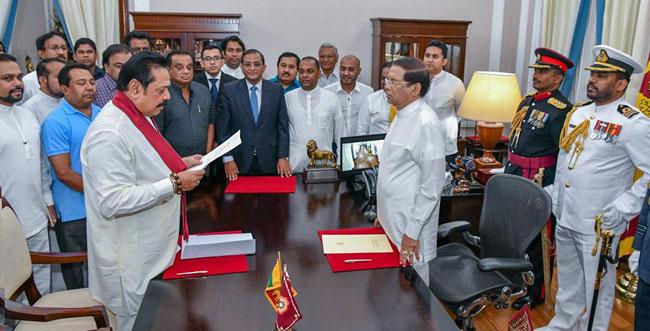 Sri Lanka President Maithripala Sirisena has chosen the new Prime Minister Mahinda Rajapaksa