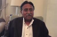 Former Pakistani military ruler retired General Pervez Musharraf