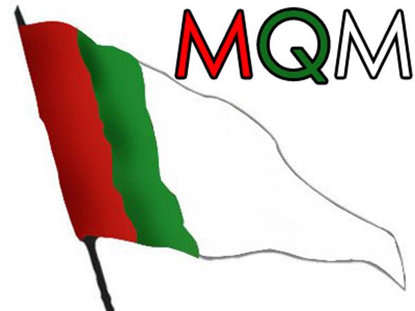 Why did take a break MQM Pakistan?