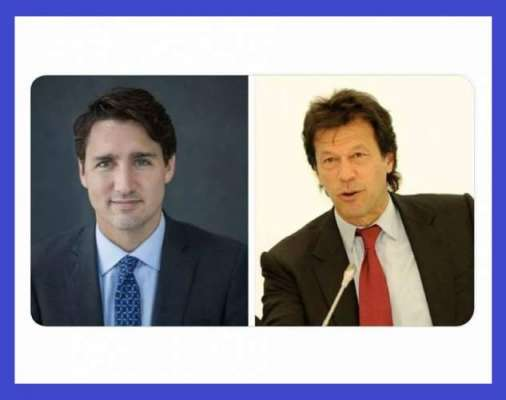 PTI Chairman Imran Khan and Canadian Prime Minister Justin Trudeau