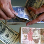 The price of the dollar in Inter Bank increased to 122.30 and 122.50
