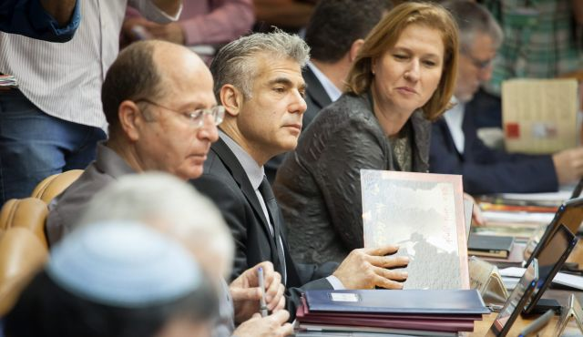 Israeli cabinet