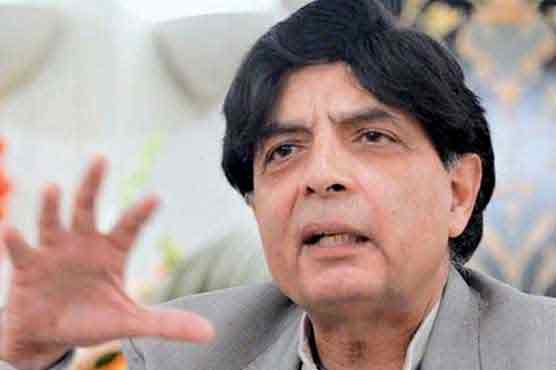 Former interior minister Chaudhry Nisar Ali Khan