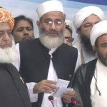 Five big religious parties announced to contest the upcoming general elections under the symbol of 'book'