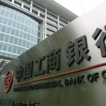 The loan of $ 50 million has been taken from the Industrial and Commercial Bank of China