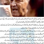 Dr Abdul Qadeer Khan Gave Formula How to Stop Drone Attack