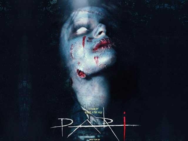 "First Pakistani horror film ""PARI"""